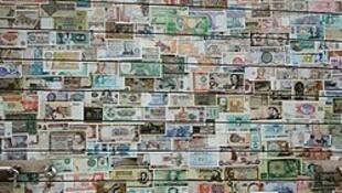 关于纸钞的报道图片