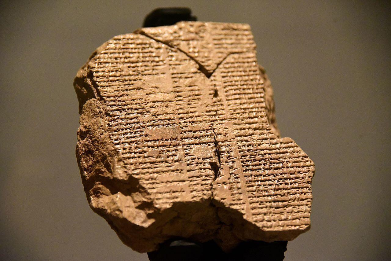 Tablet V of the Epic of Gilgamesh Iraq