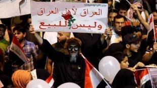 巴格达游行者抗议美国和伊朗紧张加剧恐危急伊拉克