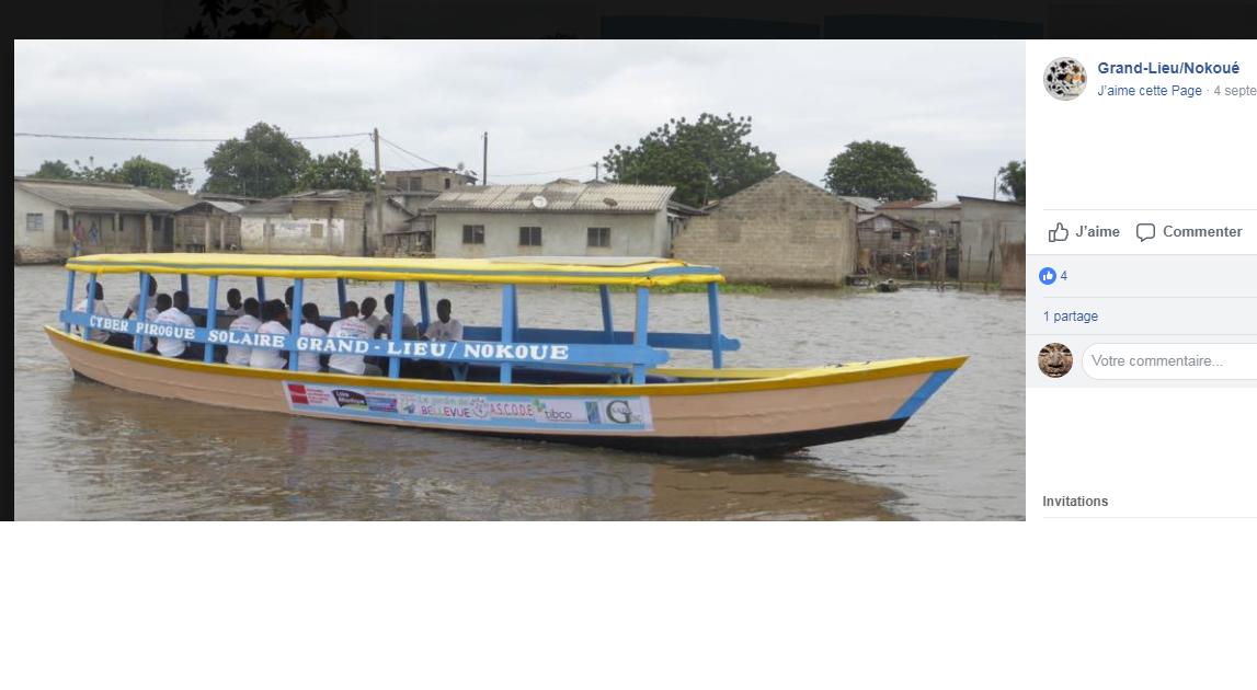 格蘭德-利厄湖上的遊船。