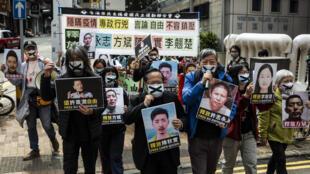 Unos activistas prodemocracia protestan el 19 de febrero de 2020 en Hong Kong contra la detención de Xu Zhiyong