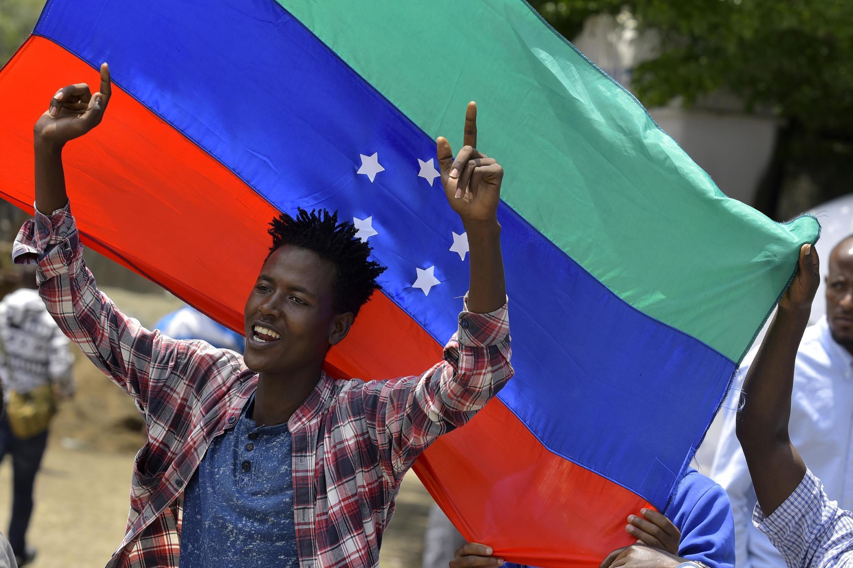 Le drapeau non officiel de la région Sidama.