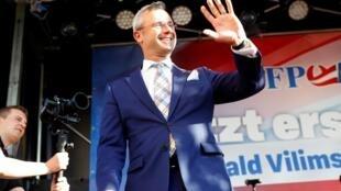 Le nouveau chef du parti autrichien FPÖ, Norbert Hofer, en meeting à Vienne vendredi 24 mai 3019, à l'avant-veille des européennes.
