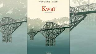 La couverture du nouveau livre de Vincent Hein «Kwaï».