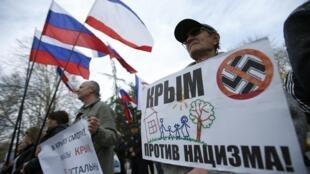 Про-российский митинг в Симферополе 06/03/2014