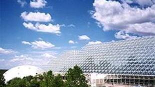 Biosphère 2.