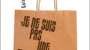 Le livre de Michel Perreault est édité dans la collection Les empêcheurs de tourner en rond/La Découverte