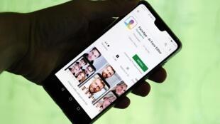 L'application russe FaceApp se trouve dans la tourmente: un sénateur américain a demandé une enquête au FBI sur l'utilisation des données.