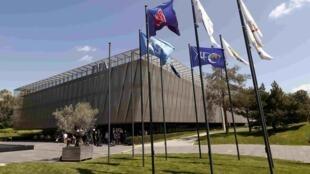 Sede de la FIFA en Zúrich, Suiza.