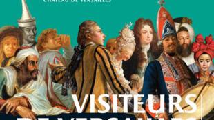 L'exposition «Les visiteurs de Versailles» est à voir jusqu'au 25 février.