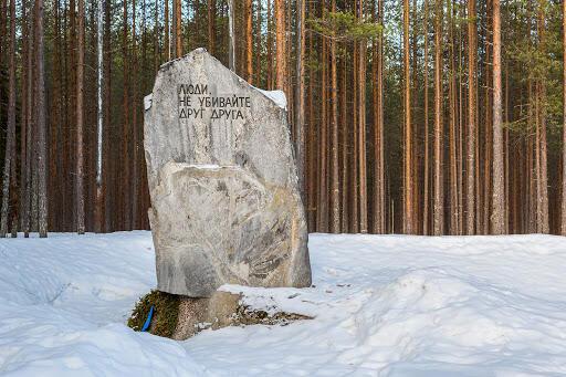 Памятник жертвам репрессий в Сандармохе