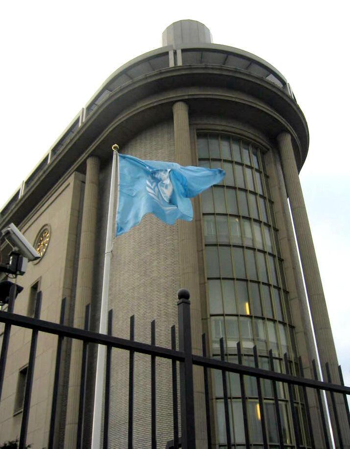 Bâtiment du TPIY à La Haye.