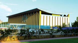 Palais présidentiel d'Abidjan, capitale économique de la Côte d'Ivoire.