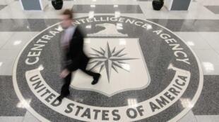 Lobby do quartel-geral da CIA, na Virginia, Estados Unidos.