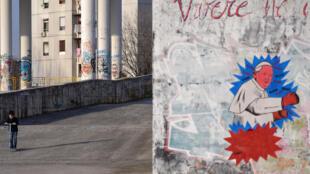 Graffiti représentant le pape sur l'un des murs du quartier de Scampia.