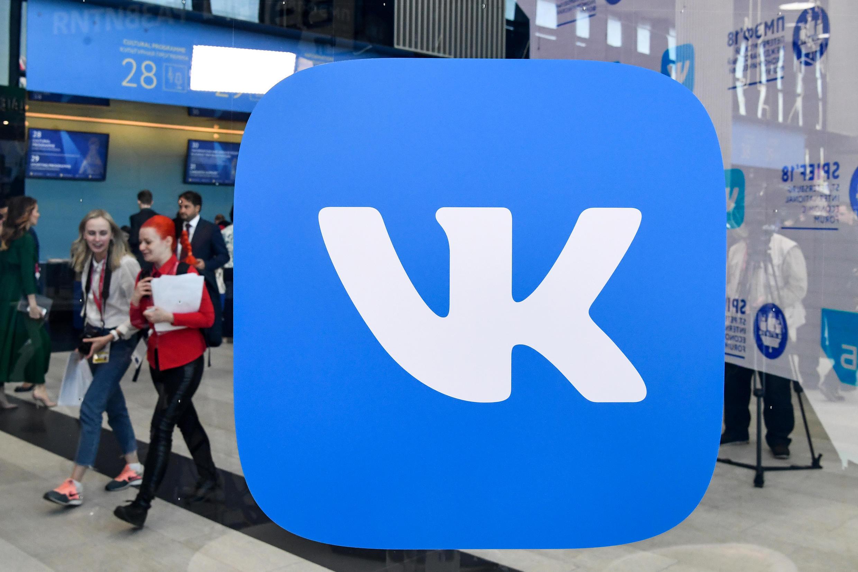 Во Франции 8 июля впервые состоялся суд по делу об антисемитских высказываниях, опубликованных во «ВКонтакте».