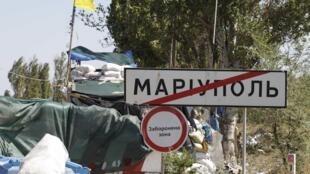 Les assauts se poursuivent à Marioupol, alors qu'un cessez-le-feu entre les belligérants a été signé le 12 février.