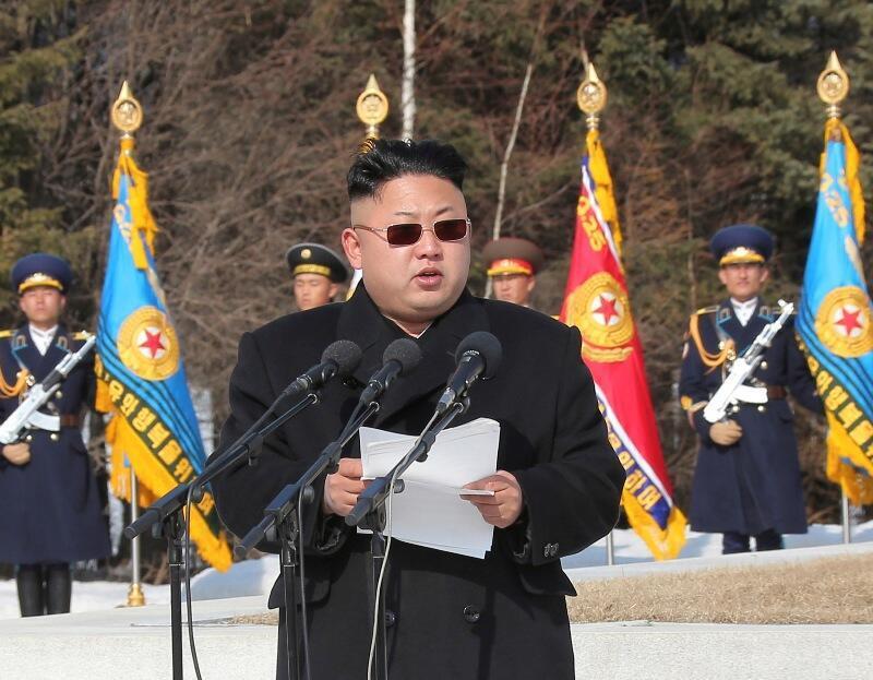 Shugaban kasar Koriya ta Arewa, Kim Jong Un