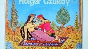 روی جلد صفحۀ «عشق ایرانی»