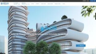La page d'accueil du site internet du SEDIS, le Salon de l'émergence et du développement immobilier du Sénégal, le 15 octobre 2018.