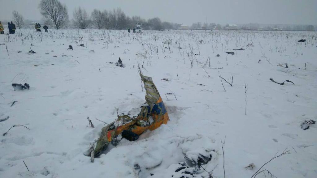 Destroços do AN-148 estão sob a neve, em cidade a 70km de Moscou.