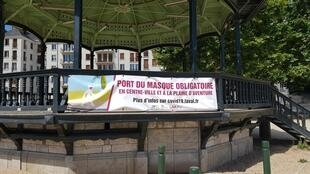 Le port du masque est obligatoire dans toute la ville de Laval depuis le lundi 3 août 2020.