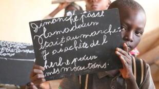 L'école Baguetaba à Savaré qui a accueilli une cinquantaine d'enfants déplacés par la crise sécuritaire.