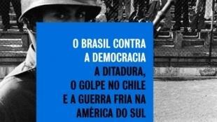 """""""O Brasil contra a democracia"""""""