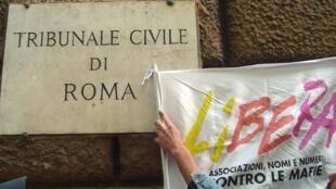 Manifestation de l'Association Libera devant le Tribunal civil de Rome, en 2007
