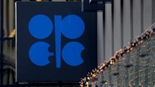 La consommation de pétrole reste déprimée en Europe et aux Etats-Unis, à cause de la seconde vague de Covid-19.