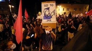 Manifestation contre le Premier ministre israélien Netanyahu à Jérusalem le 17 octobre 2020.