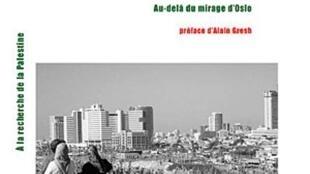 Couverture du livre de Julien Salingue, «A la recherche de la palestine. Le mirage d'Oslo».