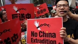 香港民眾4月28日抗議港府推動修訂《逃犯條例》資料圖片