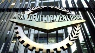 位於菲律賓馬尼拉的亞洲開發銀行總部