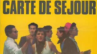 Le groupe de musique français Carte de Séjour, avec Rachid Taha (centre).