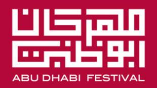 Logo du festival d'Abou Dhabi.