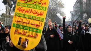 Người dân Teheran xuống đường phản đối Mỹ và Israel, ngày 04/11/2018.