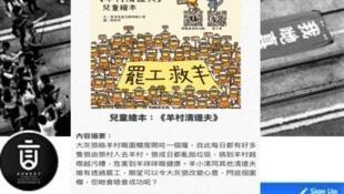 hongkong-mai Yanting