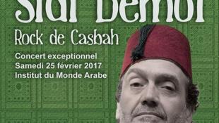 """""""Rock de Casbah"""" de Sidi Bémol à l'IMA le 25 février"""