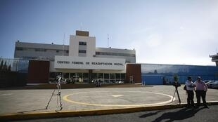 Mexican prison where Cassez is being held