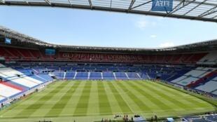 SVĐ Groupama tại Lyon, nơi diễn ra trận chung kết Cúp Bóng đã nữ 2019 giữa đội tuyển Mỹ và đội tuyển Hà Lan, ngày 07/07/2019.