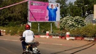 Ces élections municipales qui s'ouvrent ce 13 décembre sont une exigence de l'opposition qui a demandé et obtenu qu'elles se tiennent avant le premier tour de l'élection présidentielle, le 27 décembre.