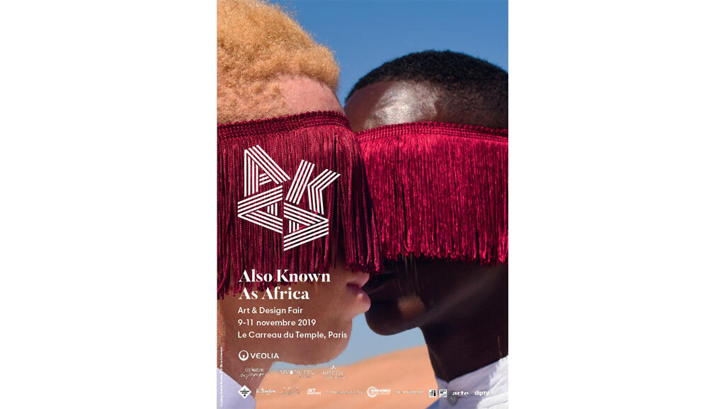 Affiche de AKAA (Also Known As Africa).
