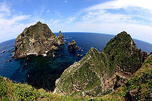 Hàn Quốc sẽ tổ chức tập trận gần Dokdo/Takeshima, quần đảo tranh chấp với Nhật Bản.