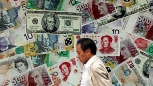 香港人民币美元和欧元汇率服务广告2011年7月26日。