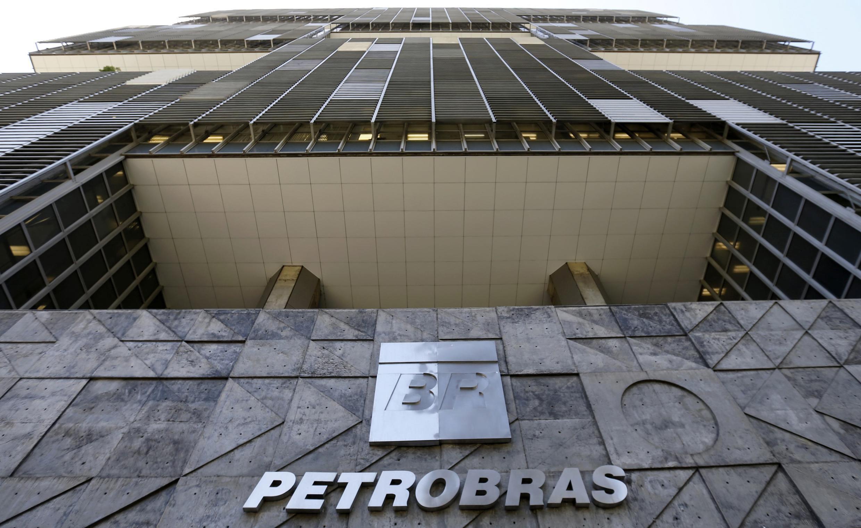 Le siège de Petrobras à Rio de Janeiro, le 16 décembre 2014.