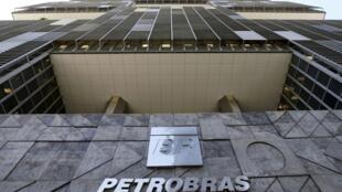 La sede de Petrobras en Río de Janeiro, el 16 de diciembre 2014