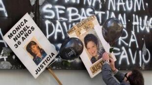 Homenagem às vítimas do atentado contra a Associação Mutual Israelense-Argentina em 1994; a Justiça argentina acusa o Irã de estar por trás do atentado.