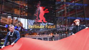 71.ª edição do Festival de Cinema de Berlim, que este ano testa formato inédito online em março.