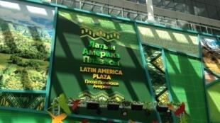 Pabellón latinoamericano en la Expo Astana 2017.